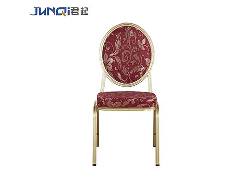铝合金酒店椅子