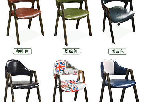 多色美式乡村主题椅