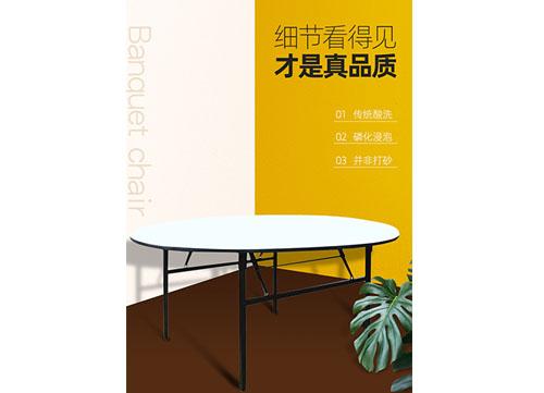 PVC圆桌