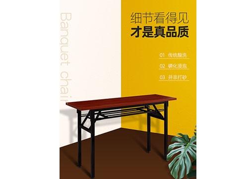 PVC长条桌