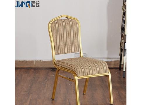 卡其色条纹铝合金椅