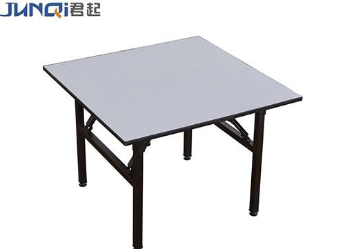 方形折叠餐桌